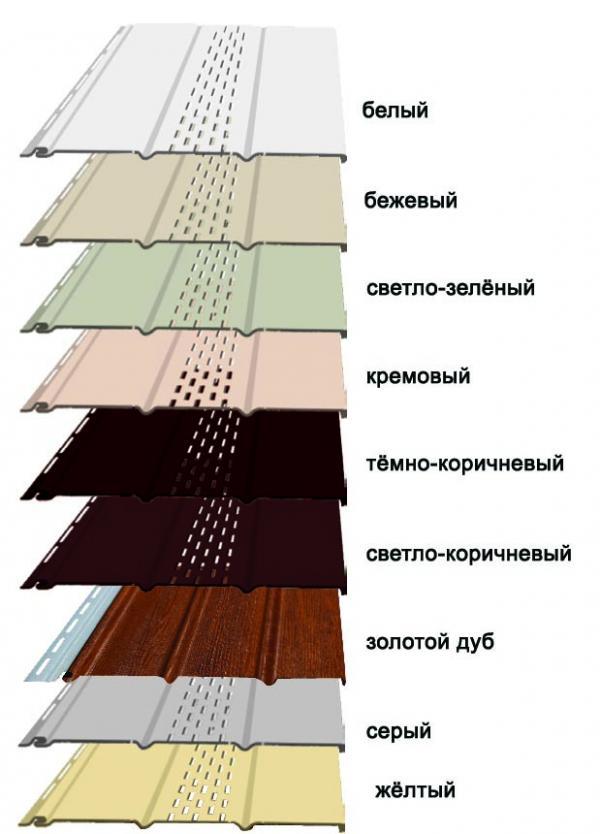Софит цвета