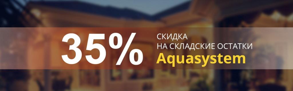 Aquasystem.jpg